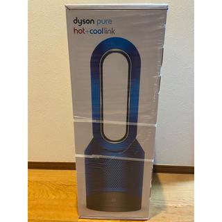 Dyson - 新品 ダイソンピュアホットアンドクール dyson HP 03 IB