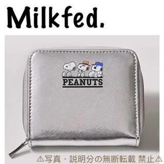 ミルクフェド(MILKFED.)の⭐️新品⭐️【Milkfed.× スヌーピー】二つ折り財布☆付録❗️(財布)