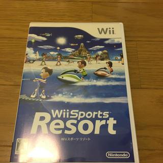ウィー(Wii)のWiiスポーツ リゾート(家庭用ゲームソフト)