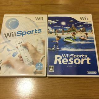 ウィー(Wii)のWiiスポーツ リゾート セット(家庭用ゲームソフト)