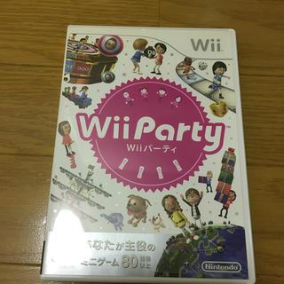 ウィー(Wii)のWii Party(家庭用ゲームソフト)