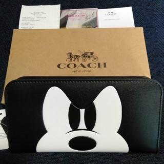コーチ(COACH)の翌日発送 COACH 財布 ミッキー ディズニー(財布)