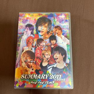 ヘイセイジャンプ(Hey! Say! JUMP)のSUMMARY 2011 in DOME DVD(ミュージック)