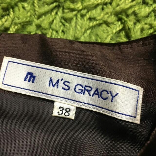 M'S GRACY(エムズグレイシー)のエムズグレイシー レディフレアワンピース レディースのワンピース(ひざ丈ワンピース)の商品写真