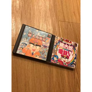 プレイステーション(PlayStation)のPS 桃太郎電鉄7 桃太郎電鉄V(家庭用ゲームソフト)