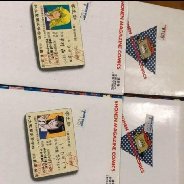 疾風伝説 特攻の拓1~24巻・外伝1~4巻セット エンタメ/ホビーの漫画(少年漫画)の商品写真