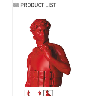メディコムトイ(MEDICOM TOY)のバンクシー SUICIDE MAN(RED Ver.)(彫刻/オブジェ)