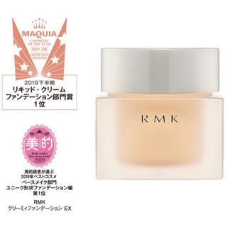 RMK - 201 RMK アールエムケー クリーミィファンデーション EX