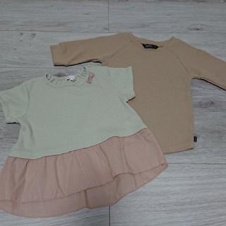 サンカンシオン(3can4on)の3can4onフリルチュニック+フタフタワッフルTシャツ(Tシャツ/カットソー)