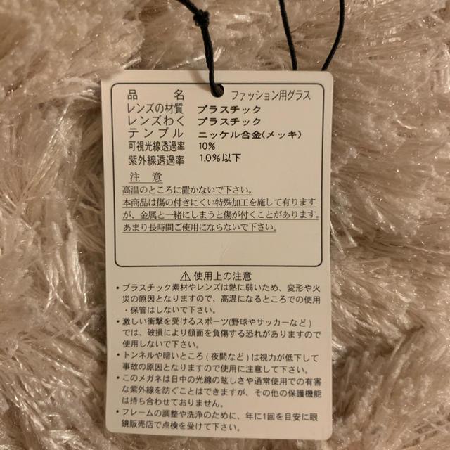FRAY I.D(フレイアイディー)の最終値下げ☆土日のみ FRAY I.D サングラス メンズ レディース レディースのファッション小物(サングラス/メガネ)の商品写真