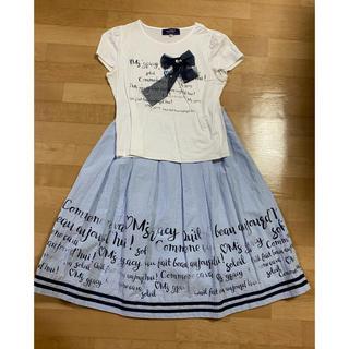 M'S GRACY - トップス&スカート 40
