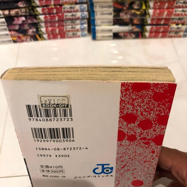 集英社(シュウエイシャ)のろくでなしブルース 全巻セット エンタメ/ホビーの漫画(少年漫画)の商品写真
