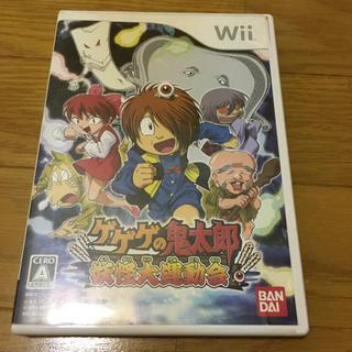 ウィー(Wii)のゲゲゲの鬼太郎 妖怪大運動会 wii (家庭用ゲームソフト)