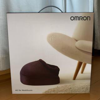 オムロン(OMRON)のオムロン フットマッサージャー(マッサージ機)