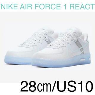 NIKE - NIKE AIR FORCE 1 REACT QS 28㎝/US10