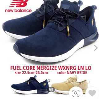 New Balance - ニューバランス スニーカーFUELCORE NERGIZEレディース24.0cm