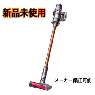 ダイソン(Dyson)の★新品未使用★ダイソン Dyson V10 Fluffy 掃除機 sv12ff(掃除機)