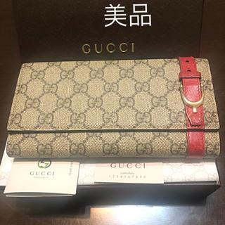 Gucci - セール価格.GUCCI長財布GGスプーリム