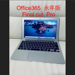 Apple - 【美品】MacBook Air Early 2015 11インチ