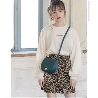 GRL - レオパード台形ミニスカート