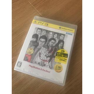 プレイステーション3(PlayStation3)の新品未開封 PS3 龍が如く4(家庭用ゲームソフト)