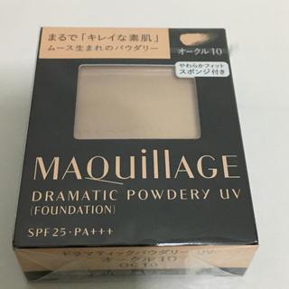 MAQuillAGE - マキアージュ オークル10 レフィル
