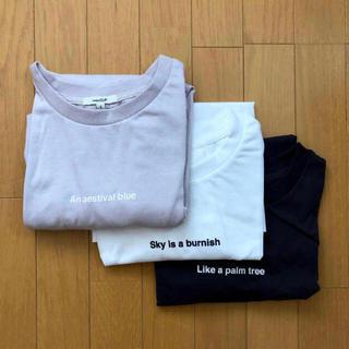 STUDIO CLIP - studio clip  アソートロゴビッグTシャツ