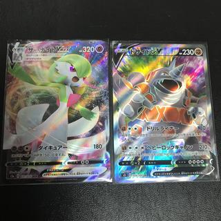 ポケモン(ポケモン)のポケモンカード サーナイトVMAX ドサイドンV(シングルカード)