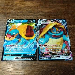 ポケモン(ポケモン)のカジリガメV 1枚&カジリガメVMAX 1枚(シングルカード)