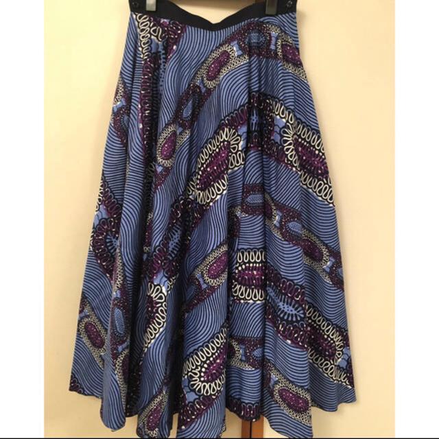 Drawer(ドゥロワー)の新品ドゥロワー ロング ボリュームスカート 総柄プリント ブルー フレアー 36 レディースのスカート(ロングスカート)の商品写真