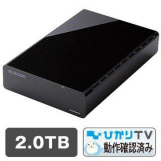 エレコム(ELECOM)のエレコム ハードディスク 2.0TB ELD-ERT020UBK(PC周辺機器)