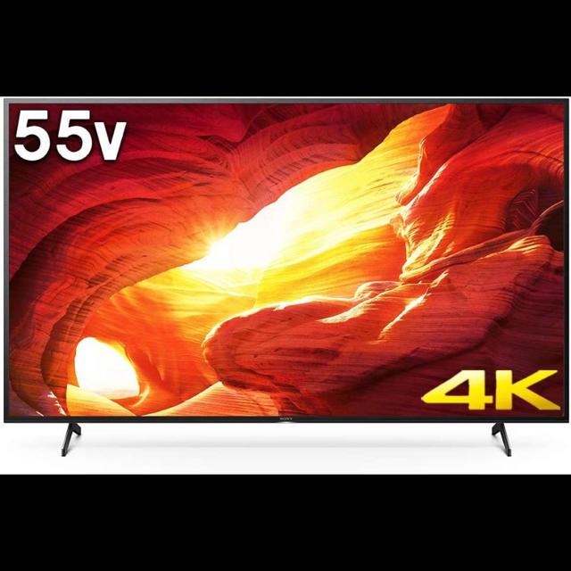 BRAVIA(ブラビア)の新品 ソニー KJ-55X8000H 55V型 液晶 テレビ ブラビア  スマホ/家電/カメラのテレビ/映像機器(テレビ)の商品写真