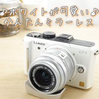 パナソニック(Panasonic)のスマホへ写真転送OK♪可愛いホワイトボディ♪パナソニック Lumix GF1(ミラーレス一眼)