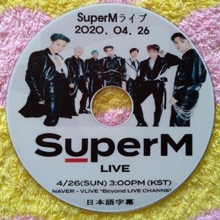 ❤️SuperM❤️Beyond LIVE CHANNEL DVD