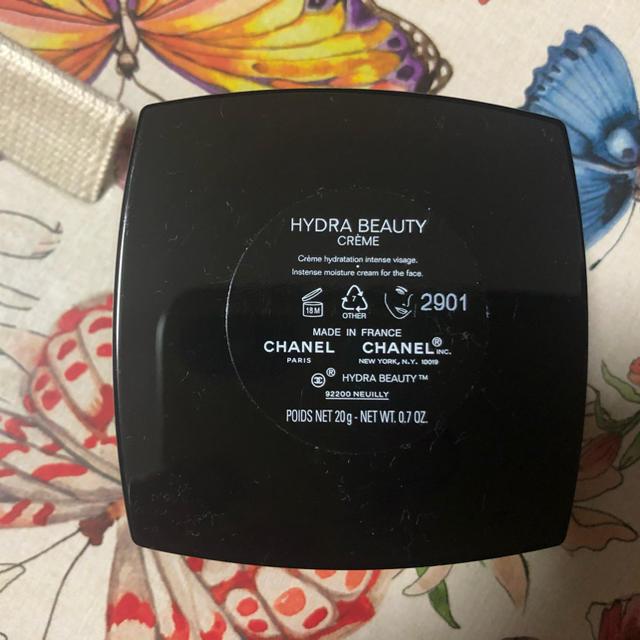 CHANEL(シャネル)の✳︎新品未使用✳︎CHANEL Hydro Beauty Creme コスメ/美容のスキンケア/基礎化粧品(フェイスクリーム)の商品写真