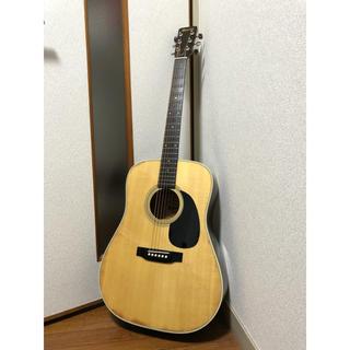 調整済み!日本製 MORRIS(モーリス)W18 アコースティックギター(アコースティックギター)