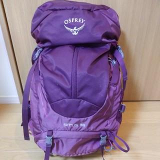 オスプレイ(Osprey)のオスプレイ シラス (登山用品)