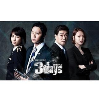 ジェイワイジェイ(JYJ)の韓国ドラマ 3days DVD(韓国/アジア映画)