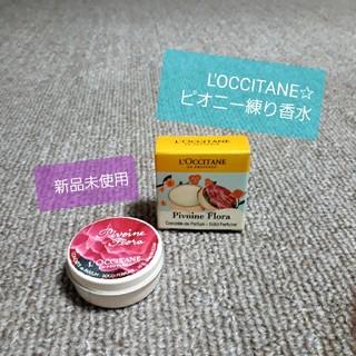 L'OCCITANE - L'OCCITANE 練り香水 ピオニー10g