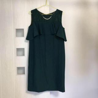 ミスティウーマン(mysty woman)のミスティウーマン ドレス(ミディアムドレス)