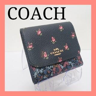 コーチ(COACH)の【週末セール!】 COACH コーチ ミニ財布 花柄 三つ折り(財布)
