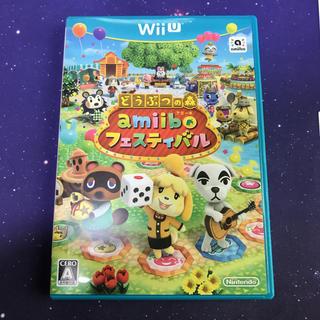 ウィーユー(Wii U)のどうぶつの森 amiiboフェスティバル(家庭用ゲームソフト)