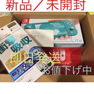 Nintendo Switch - Nintendo Switch Light 【ターコイズ】