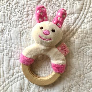 ニットプランナー(KP)のKP  新生児用おもちゃ(がらがら/ラトル)