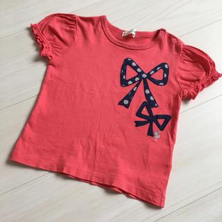 ニットプランナー(KP)のKP ニットプランナー トップス 90サイズ(Tシャツ/カットソー)