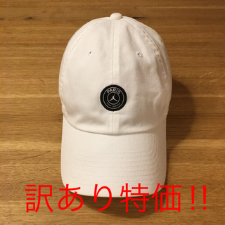 ナイキ(NIKE)のPSG×Jordan コラボ キャップ 白(キャップ)