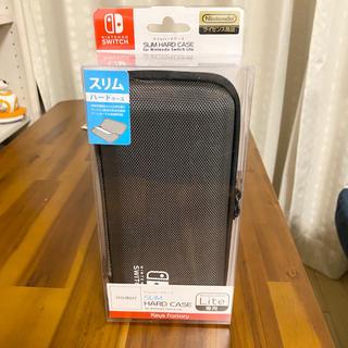 ニンテンドースイッチ(Nintendo Switch)の未使用新品 ニンテンドーSwitch Lite専用 ハードケース(その他)