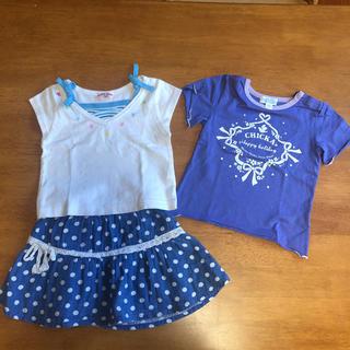 アコバ(Acoba)の90  95  女の子まとめ売り 半袖 Tシャツ スカート チカチカブーンブーン(Tシャツ/カットソー)