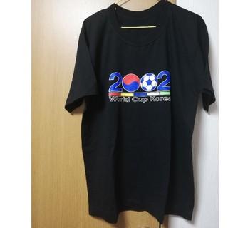 【新品 未使用】Tシャツ 黒色 ワールドカップ(記念品/関連グッズ)