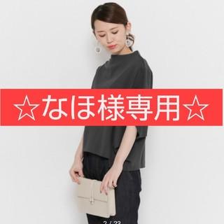 センスオブプレイスバイアーバンリサーチ(SENSE OF PLACE by URBAN RESEARCH)の【なほ様専用】ミラノリブミニマルTシャツ(Tシャツ(長袖/七分))